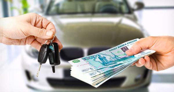 Как запутать автоломбард при покупке авто?