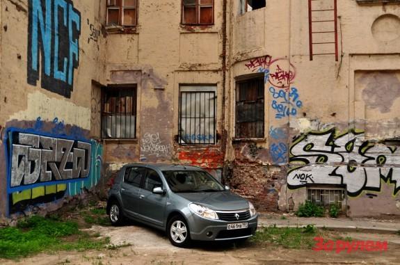Renault Sandero: кулак пролетариата